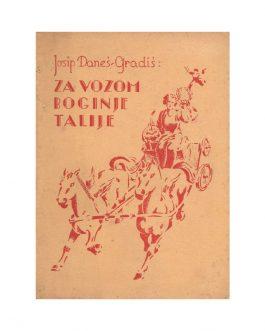 THEATER – YUGOSLAV BOOK DESIGN: Za vozom boginje Talije. Spomini potujočega igralca