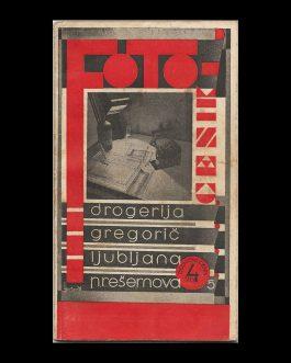 YUGOSLAV BOOK DESIGN / TYPOGRAPHY: Foto-Cenik. Drogerija Gregorič. Ljubljana. Prešernova 5. Dodatni cenik. Štev. 4