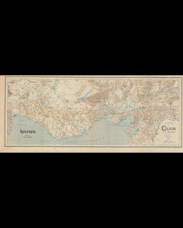 ARMENIAN NATIONALISM / CICILIA / TURKEY / CARTOGRAPHIC PROPAGANDA:  Carte de Cilicie et ses Environs. Dressée par K. J. Basmadjian. Paris 1918. / ԿԻԼԻԿԻԱ ՊԱՏՐԱՍՏԵՑ Կ. Ց. ԲԱՍՄԱՃՅԱՆ.