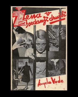 FEMALE EMANCIPATION / ANTI-FASCISM / YUGOSLAV BOOK DESIGN: Žena v sedanji družbi  [A Woman in Today's Society]