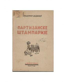 BIBLIOGRAHPY – PARTISAN UNDERGROUND PRINTING: Партизанске штампарије  [Partizanske štamparije / Partisan Press].