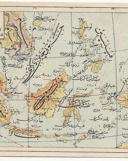 SOUTHEAST ASIA: جزأير هند [Indian Islands]