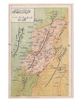 LEBANON: جبل لبنان سنجاغى [Mount Lebanon Sanjak]