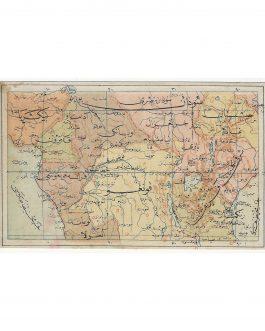 CENTRAL AFRICA: [Congo, Cameroon, Angola, Tanzania, Kenya, Uganda]