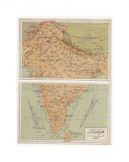 INDIA AND SRI LANKA: هندستان  [India]