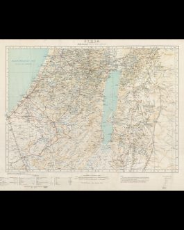 WWI PALESTINE / ISRAEL / BATTLE OF JERUSALEM:   Syria / Jerusalem (Kuds-Esh-Sherif).