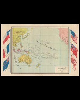 AUSTRALIA AND OCEANIA: يكى اوقيانوسيا [New Oceania]