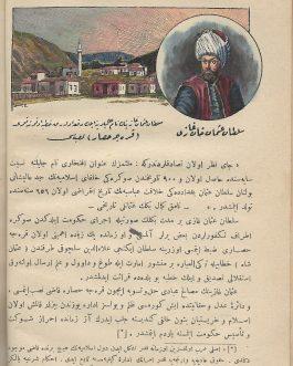 Mosques of the Ottoman Empire: بايرام هديهسى. بدايع اثار عثمانيه