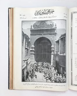 Gallipoli Campaign / Arabian Peninsula /WWI in The Middle East / Ottoman War Journal: حرب مجموعه‌سى [Harb Mecmuası]
