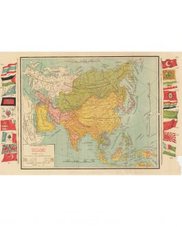 Ottoman Cartography / Asia: يكى اسيا [Yeni Asya / New Asia]