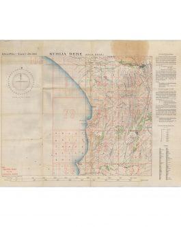 WWI Gallipoli Campaign / Anzac Cove / Lawrence Of Arabia / Cairo Imprint: Kurija Dere (Koja Dere).