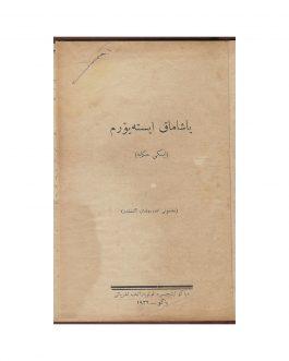 Soviet proletarian literature / Baku, Azerbaijan: ياشاماق استه يورم [Yaşamak istiyorum / Я хочу жить / I Want to Live]