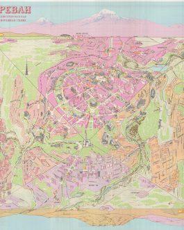 YEREVAN, ARMENIA: [Map:] Ереван – иллюстрированная панорамная схема. [Cover:] Ереван. Туристская схема [Yerevan – Illustrated Panoramic Map. Tourist Map]