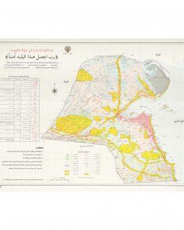 KUWAIT: المناطق الخطرة في دولة الكويت رب اجعل هذا البلد آمناً