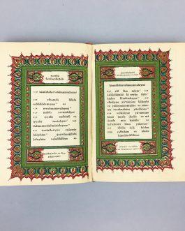 QURAN: Camili Kur'anı Keriym. Meşhur hattat Hafız Osman merhumun yazdığı secavendleri havi camili Kur'âni Keriym