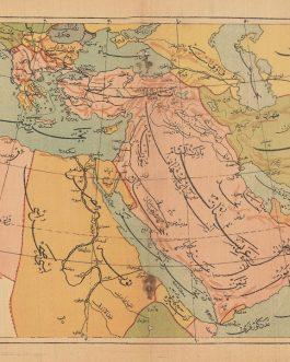 عمومه ممالك عثمانيه [General Ottoman Empire]